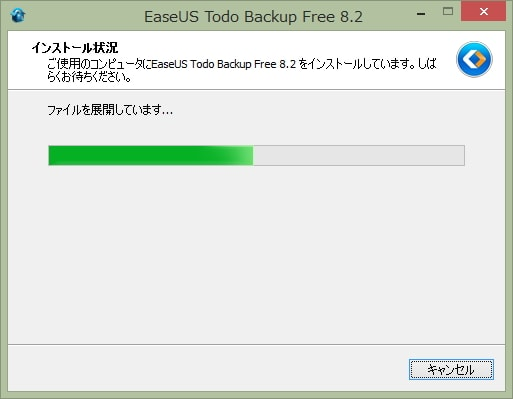Todo-Backup-Freeインスト