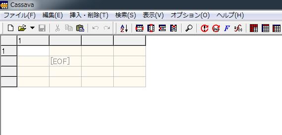 CSV編集ソフトCassava