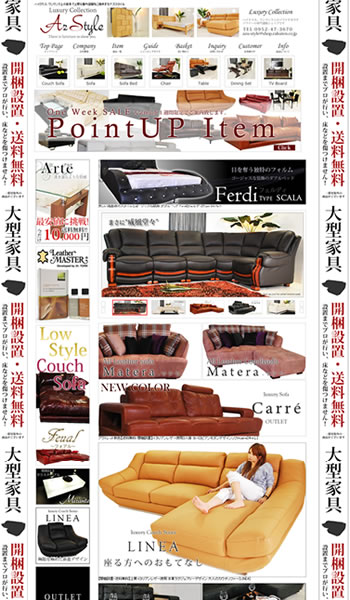 Luxury Collection Az Style 様 ≪楽天市場店≫